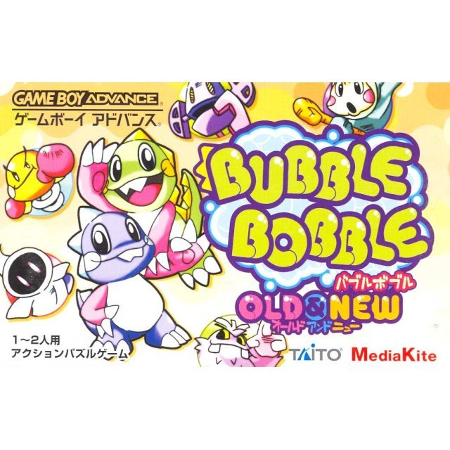 Bubble Bobble: Old & New