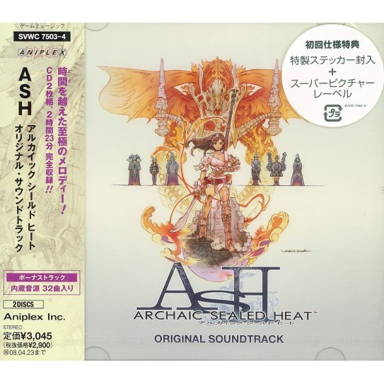 A.S.H Archaic Sealed Heat Original Soundtrack