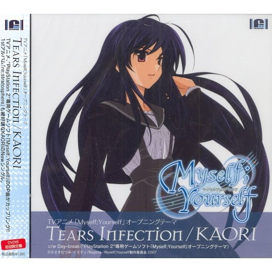 Tears Infection (Myself Yourself Intro Theme) [CD+DVD Limited Edition]