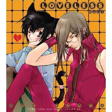 Loveless Vol.1 Comic Zerossom CD Collection