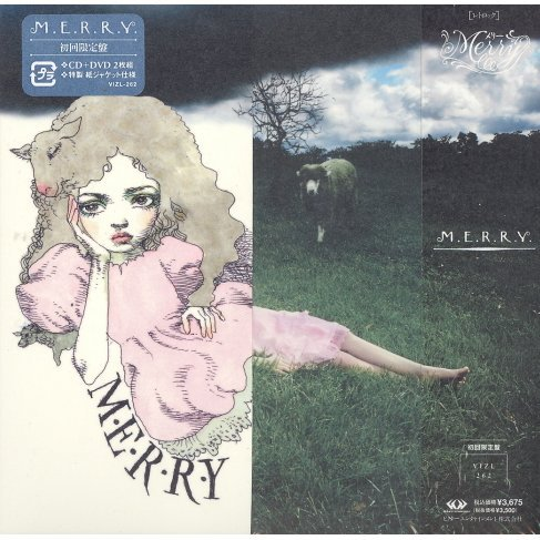 M.E.R.R.Y. [CD+DVD Limited Edition]