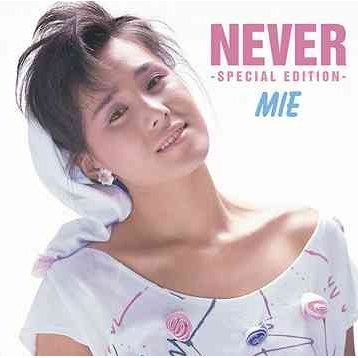 Never [Special Edition CD+DVD]