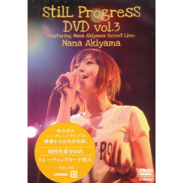 Still Progress DVD Vol.3