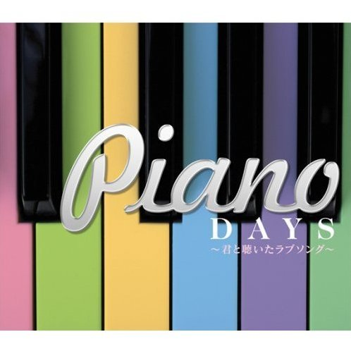 Piano Days - Kimi To Kiita Love Song