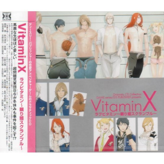 Dramatic CD Collection VitaminX Love Vitamin Nemurihime Scramble