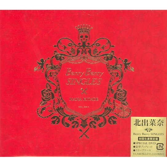 Berry Berry Singles [CD+DVD Limited Edition]