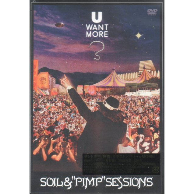 U Want More? Live In Europe / Japan