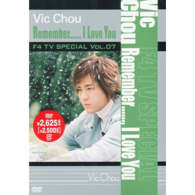 F4 TV Special Vol.7 Vic Chou 'Remember..., I Love You'