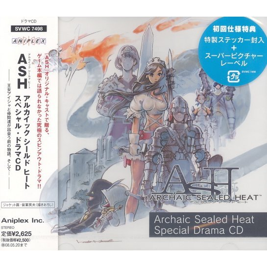 A.S.H.-Archaic Sealed Heat- Special Drama CD