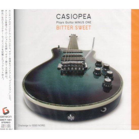 Casiopea Plays Guitar Minus One / Bitter Sweet