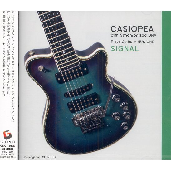 Casiopea Plays Guitar Minus One / Signal