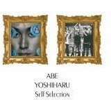 Yoshiharu Abe Self Selection