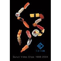 Kurukuru Zushi - Quruli Video Clips 1998 - 2004 [Limited Pressing]