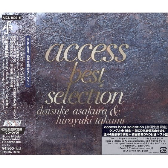 Access Best Selection [CD+DVD Limited Edition]