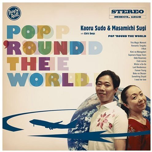 Pop 'Round The World