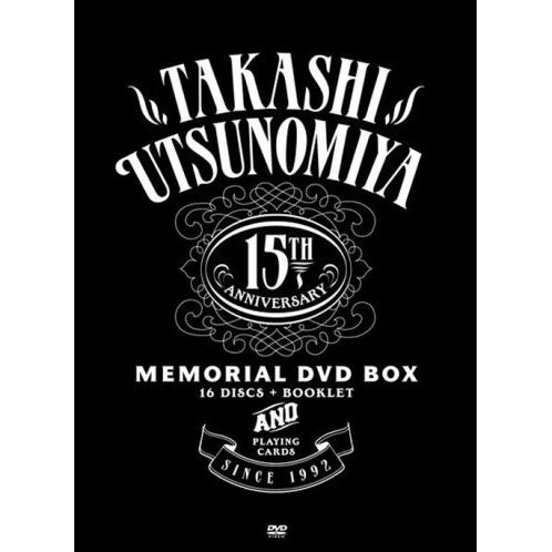 Takashi Utsunomiya 15th Anniversary Memorial DVD Box [Limited Edition]