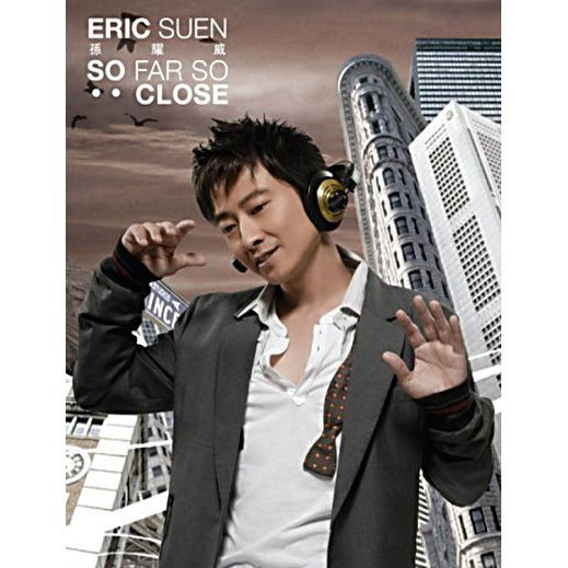 So Far So... Close New and Best Selection [2CD+DVD]