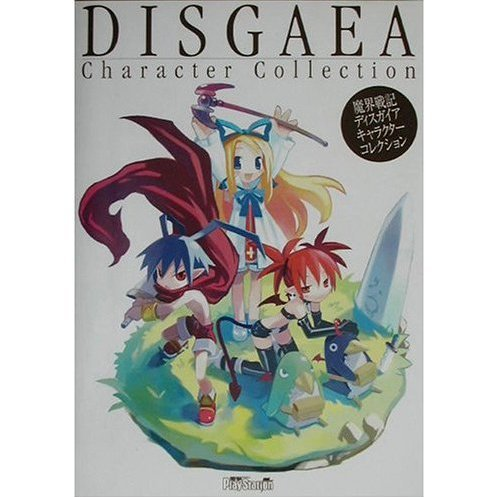 Disgaea Character Collection