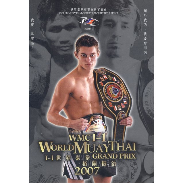 WMC I-1 World Muay Thai Grand Prix 2007
