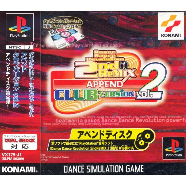 Dance Dance Revolution 2nd ReMIX Append Club Version Vol. 2