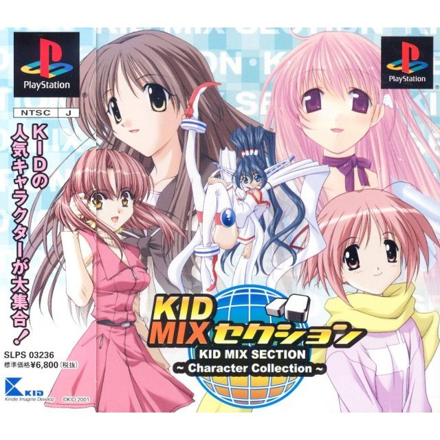KID Mix Section: Character Collection