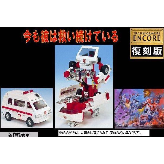 Transformers Encore No 6: Ratchet