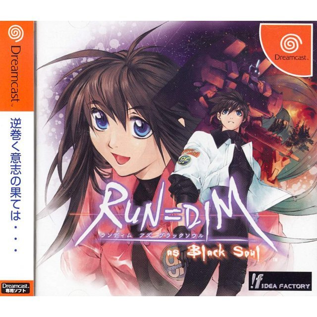 Run=Dim as BlackSoul [Limited Edition]