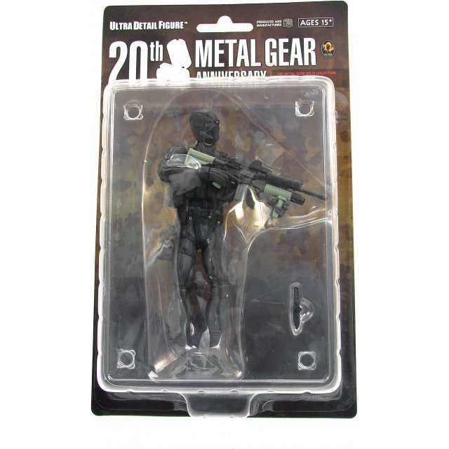 Ultra Detail Figure - Metal Gear Solid 20th Anniversary: Snake (MGS 4 Mask Version)