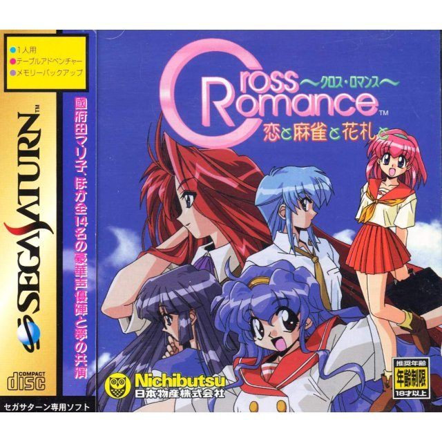 Cross Romance: Koi to Mahjong to Hanafuda to