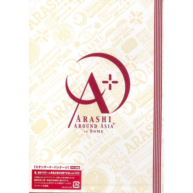 Arashi Around Asia + in Dome Standard Package [2DVD]