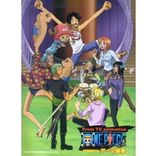One Piece The Theme Song Collection