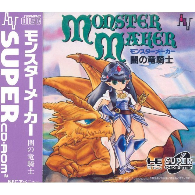 Monster Maker: Yami no Ryuukishi