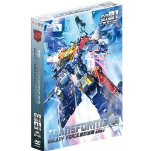 Transformers Galaxy Force DVD Box 1 EPI.01-26
