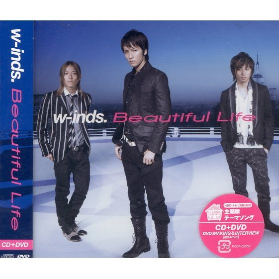 New Single [CD+DVD Limited Edition]