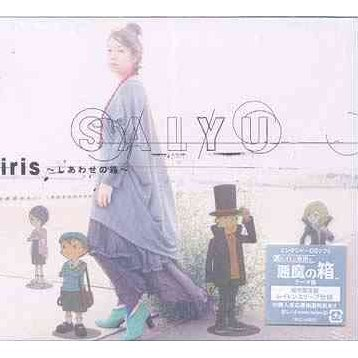 Iris - Shiawase No Hako [Limited Pressing]