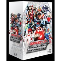 Toei Tokusatsu Hero The Movie Box [Limited Edition]
