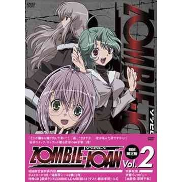 Zombie-Loan Vol.2 [DVD+CD Limited Edition]