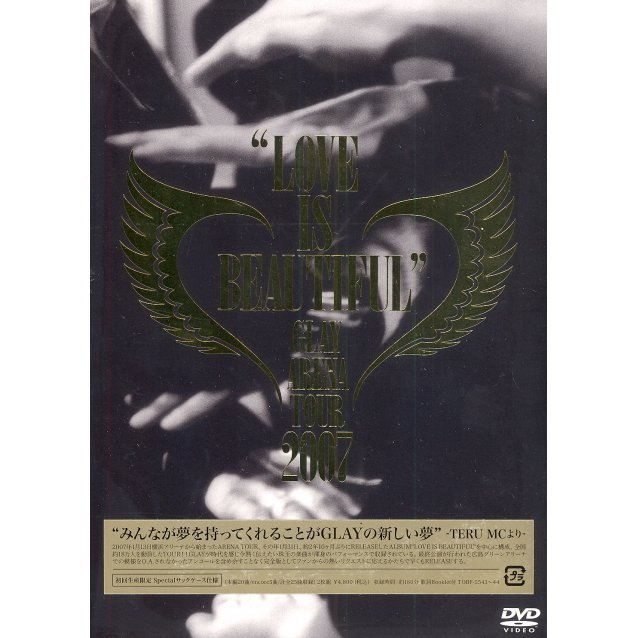 Glay Arena Tour 2007: Love Is Beautiful - Complete Edition