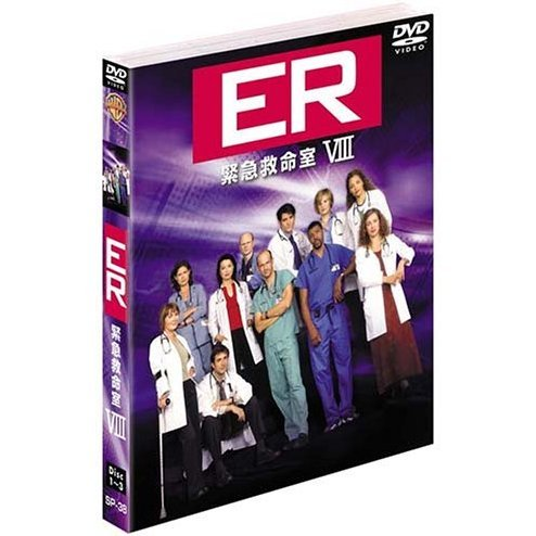 ER: The Eighth Season Set 1 [Limited Pressing]