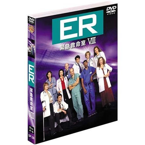 ER: The Eighth Season Set 2 [Limited Pressing]