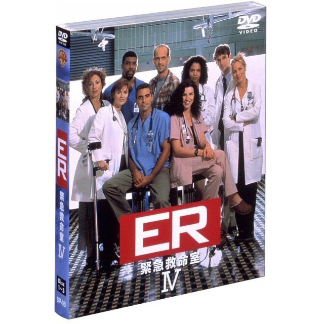 ER: The Fourth Season Set 1 [Limited Pressing]