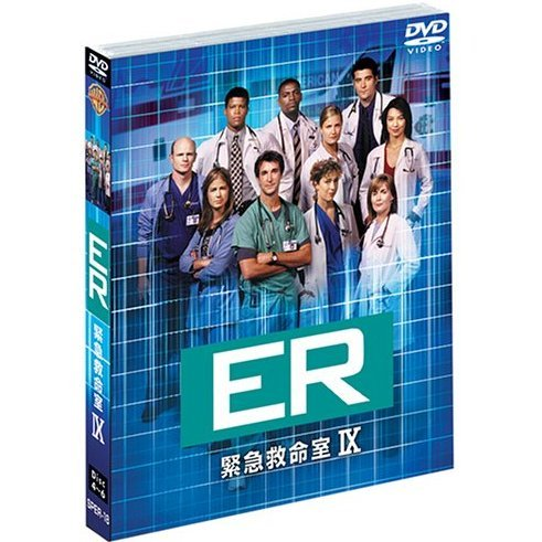 ER: The Ninth Season Set 2 [Limited Pressing]