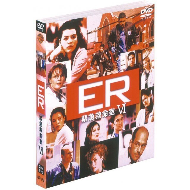 ER: The Sixth Season Set 1 [Limited Pressing]