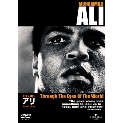 Muhammad Ali: Through The Eyes Of The World [Limited Edition]
