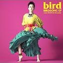 Birdsong EP - Cover Beats For The Party [Limited Edition]