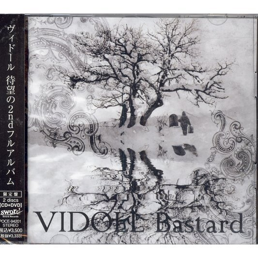 Bastard [CD+DVD Limited Edition]