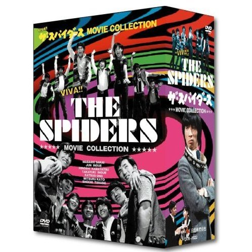 The Spiders Movie Collection