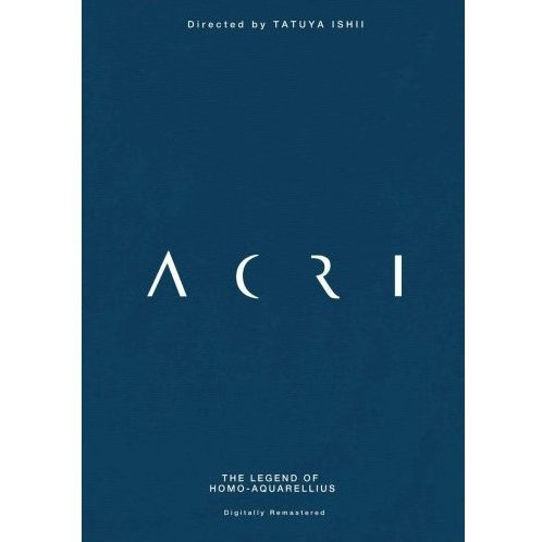 Acri Digitally Remastered [Limited Edition]