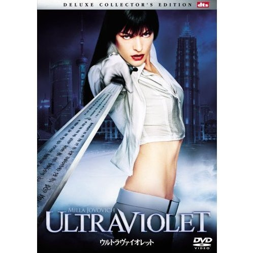 Ultraviolet Deluxe Collector's Edition [Limited Pressing]
