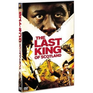 The Last King Of Scotland Special Edition